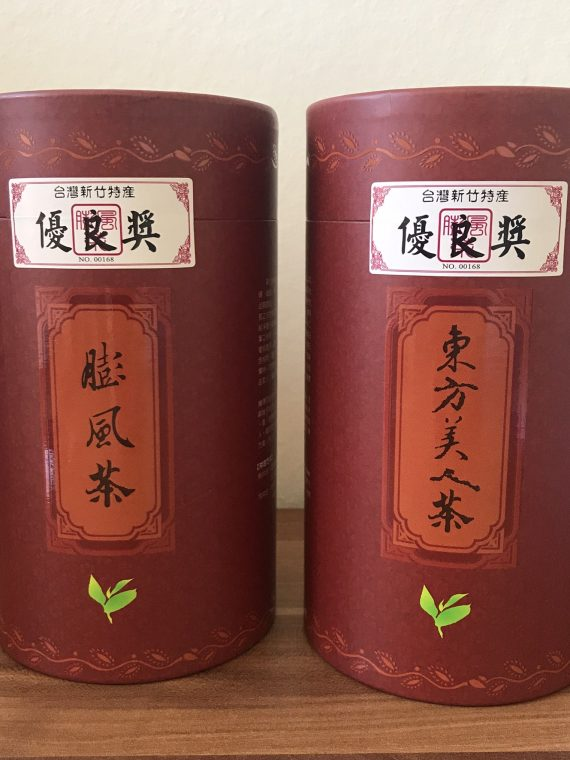 Supreme Oriental Beauty Tea from Taiwan with the original packaging for the authenticity of award-winning label